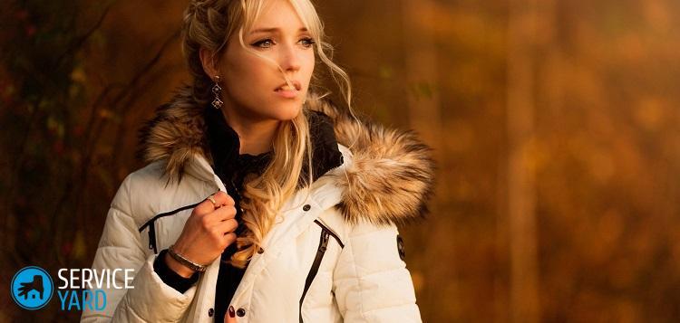 Как почистить белую кожаную куртку в домашних условиях