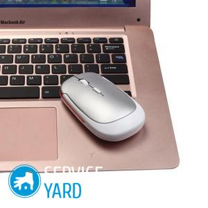 Как установить беспроводную мышь на ноутбуке?