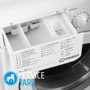 Как снять лоток для порошка в стиральной машине Indesit?