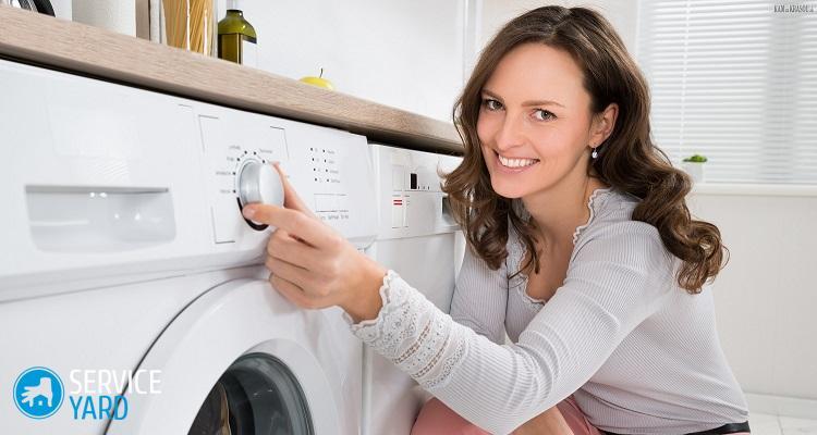Можно ли стирать дутики в стиральной машине?