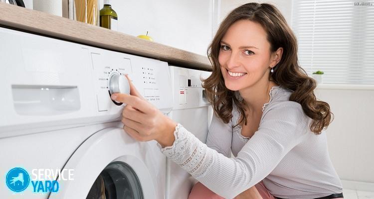 Можно ли стирать тапочки в стиральной машине?