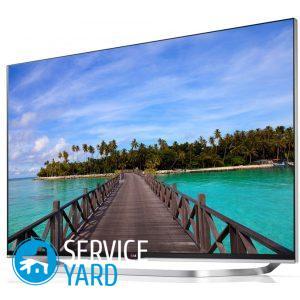 LG — хорошие телевизоры