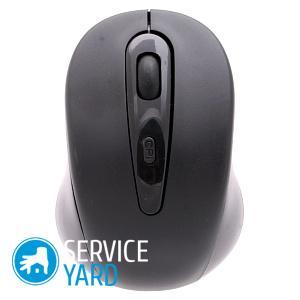 Как установить беспроводную мышь на ноутбуке, ServiceYard-уют вашего дома в Ваших руках