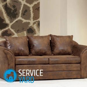 Кот поцарапал кожаный диван — что делать?