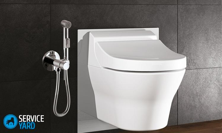 hygienic-shower-rossinka-01