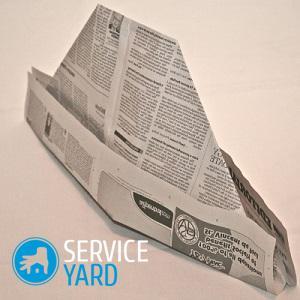 Как сделать шапку из газеты?