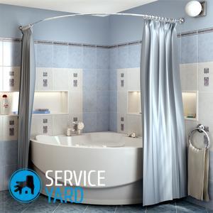 Крепление шторки для ванной