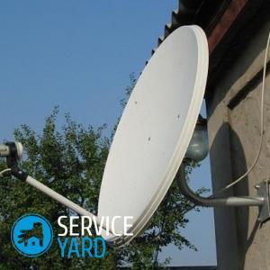 Как настроить спутниковую антенну самому?