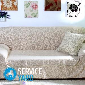 сшить накидку на угловой диван своими руками