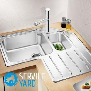 Рейтинг моек для кухни, ServiceYard-уют вашего дома в Ваших руках