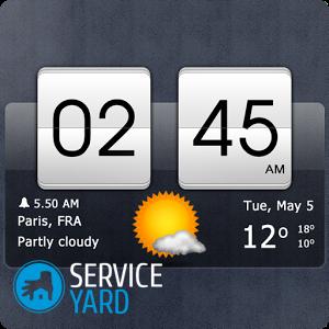 Как установить Погоду на рабочий стол?