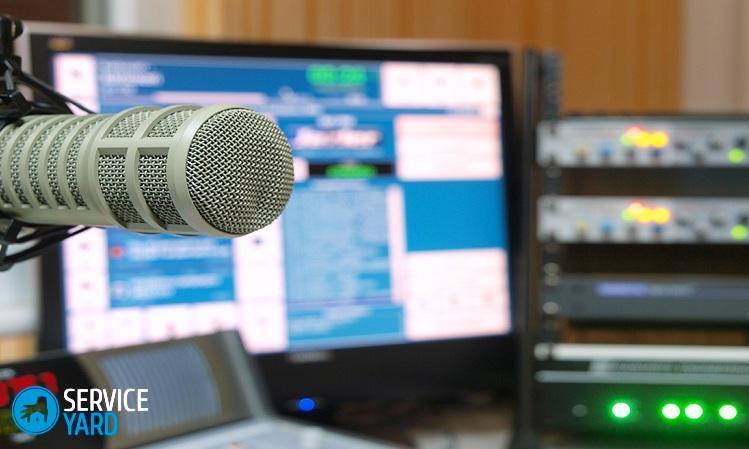 Как сделать свою радиостанцию, ServiceYard-уют вашего дома в Ваших руках
