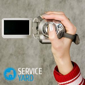 Как выбрать видеокамеру для семьи, ServiceYard-уют вашего дома в Ваших руках