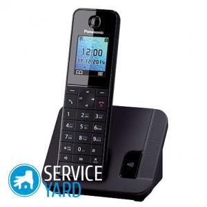 Как выбрать радиотелефон для дома, ServiceYard-уют вашего дома в Ваших руках