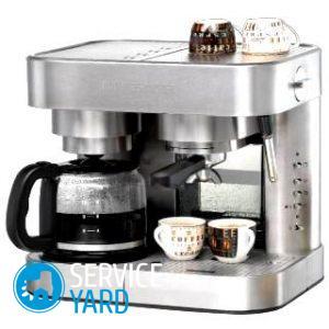 Кофеварка — какая лучше для дома?