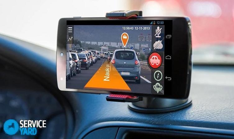 Навигатор в телефоне без интернета - какой лучше