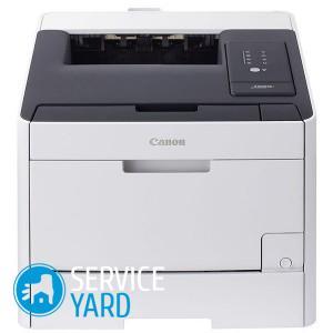 Как промыть картридж струйного принтера Canon?