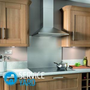 Кухонная вытяжка — как правильно выбрать?