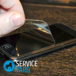 Как клеить пленку на телефон 🥝 как приклеить пленку на экран без пузырьков в домашних условиях, как переклеить самому