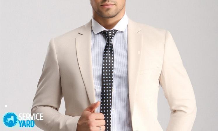 Как выбрать пиджак для мужчин