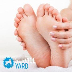 Очень сухая кожа на ногах — что делать?