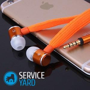 Какие наушники лучше выбрать для телефона?