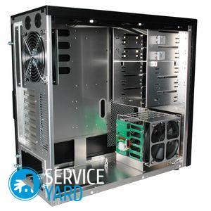 Как выбрать корпус для компьютера?