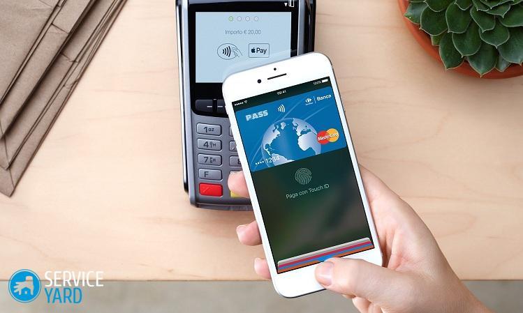 Лучшая мобильная связь