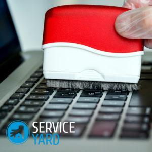 Как разобрать клавиатуру на компьютере и почистить, ServiceYard-уют вашего дома в Ваших руках
