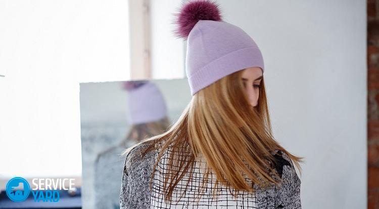 Как постирать шапку с меховым помпоном?