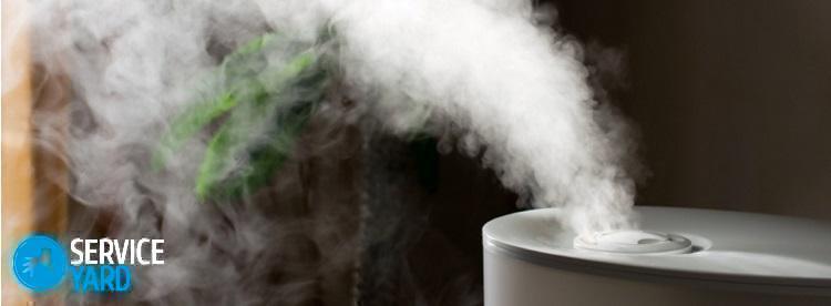Как сделать увлажнитель воздуха?