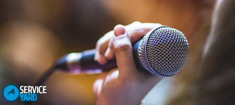 Как убрать эхо в микрофоне?