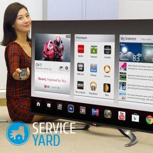 Как выбрать телевизор Смарт ТВ для дома?