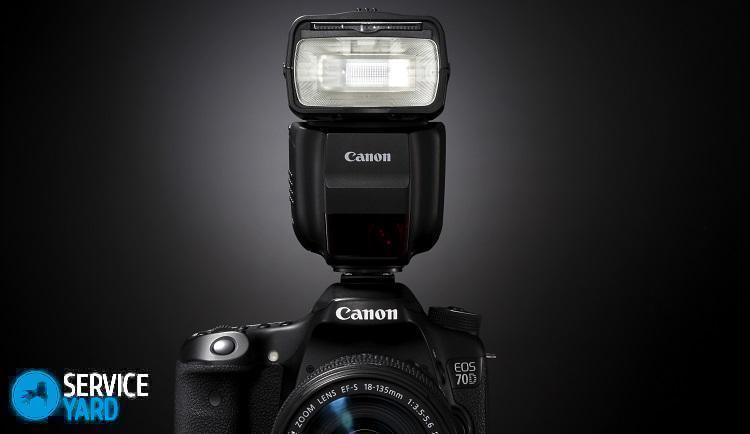 Как выбрать вспышку для Canon
