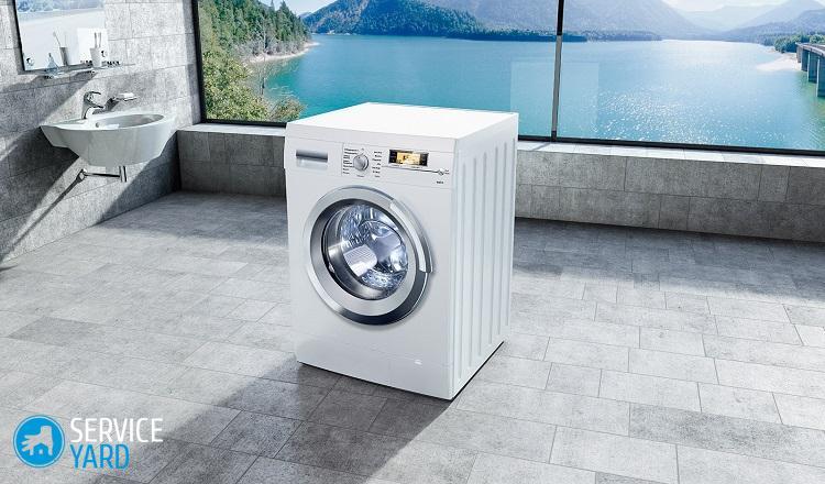Почему не уходит вода из стиральной машины