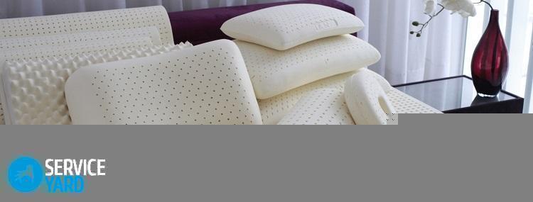 Можно ли стирать ортопедическую подушку?