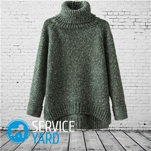 Как сложить свитер?
