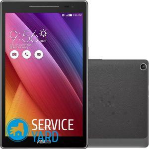 Китайские планшеты - недорогие, но хорошие, ServiceYard-уют вашего дома в Ваших руках