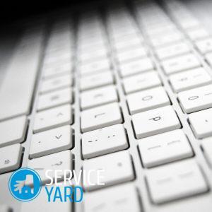 Как убрать звук на клавиатуре ноутбука?