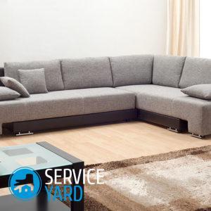 Как собрать диван?