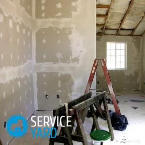 Монтаж каркаса под гипсокартон на стену
