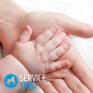 Облезает кожа на пальцах рук у ребенка