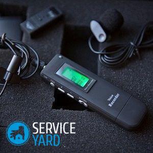 МП3-плеер - какой лучше выбрать, ServiceYard-уют вашего дома в Ваших руках