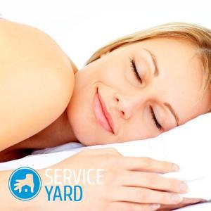 Куда лучше спать головой по фен шуй?