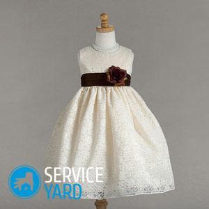 Как снять мерки для платья?