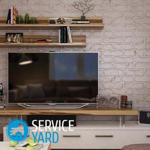 Как правильно выбрать диагональ телевизора для комнаты?