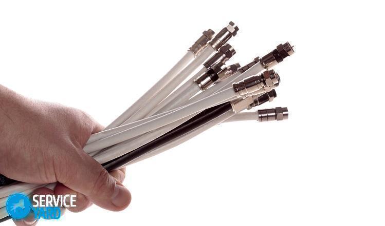Коаксиальный кабель для телевизора - какой выбрать, ServiceYard-уют вашего дома в Ваших руках