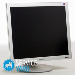 Как установить заставку на экран компьютера?