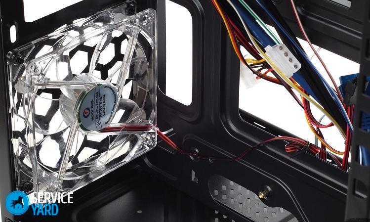 Как правильно установить вентиляторы в корпус компьютера