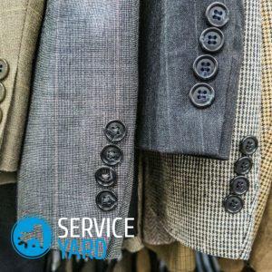 Можно ли стирать пиджак в стиральной машине-автомат?